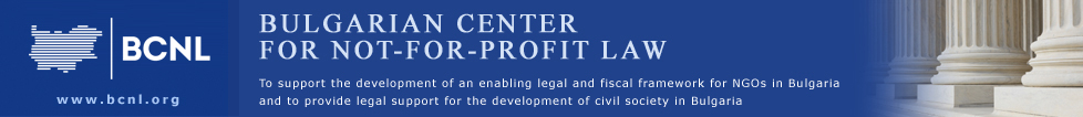 (BULGARIA) LAW ON NON-PROFIT LEGAL ENTITIES